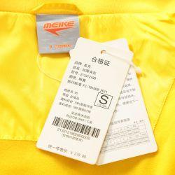 美克MEIKE新款夹克衫外套女时尚休闲服运动上衣风衣韩版女装长袖休闲装