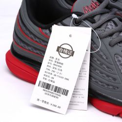 美克MEIKE男鞋2016秋季新款板鞋男网面透气运动跑步鞋旅游鞋